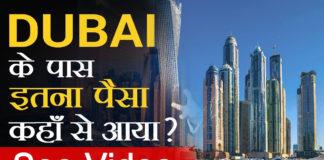 Dubai money earn facts