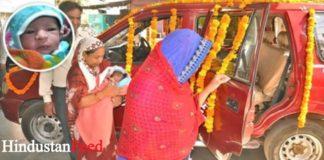 Breaking News, Viral News, Latest News, Trending News, Hindi News, Latest News hindi, India, HindustanFeed, Madhya Pradesh Story daughter born