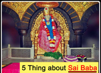 5 things Sai Baba