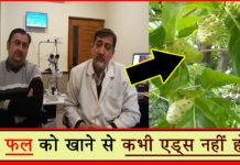 Aids cancer ka treatment
