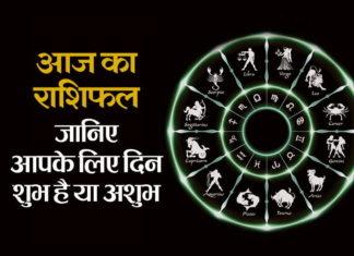 Horoscope 26 feb 2019