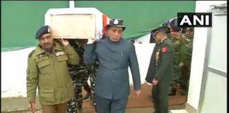 Home Minister Rajnath Singh Video Pulwama