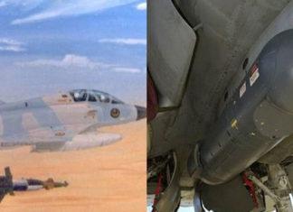 Air Strike Video
