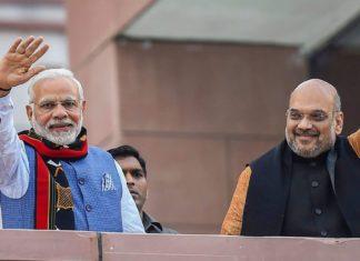 Haryana Loksabha Election 2019 Mystery