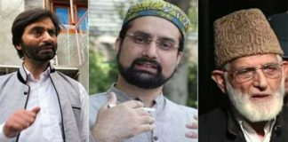 Security Facilities Separatist Leaders Kashmir Withdrawing