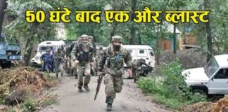 LOC Jammu Kashmir