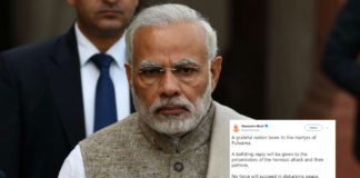 PM Modi Statement Pulwama