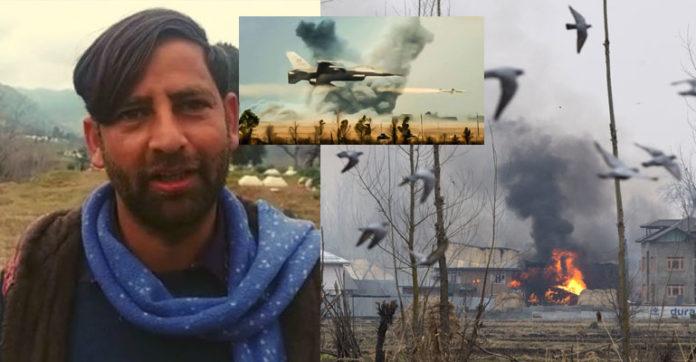 Mohammad Adil Eyewitness Air Strike