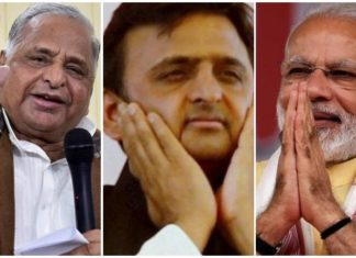Surendra Nagar Says Mulayam Singh Said Same Thing 2014, Mulayam Singh, Akhilesh Yadav, PM Modi, Breaking News, Latest News, News in Hindi