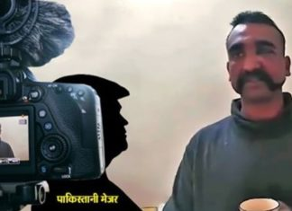 Breaking News, Viral News, Latest News, Trending News, Hindi News, Latest News hindi, India, HindustanFeed Abhinandan shocking disclosure medical report