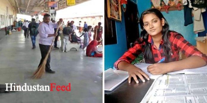 Breaking News, Viral News, Latest News, Trending News, Hindi News, Latest News hindi, India, HindustanFeed, Bihar daughter struggle story
