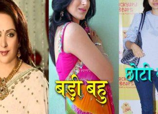 Breaking News, Viral News, Latest News, Trending News, Hindi News, Latest News hindi, India, HF News, HindustanFeed, Hema Malini beautiful two daughters