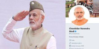 Breaking News, Viral News, Latest News, Trending News, Hindi News, Latest News hindi, India, HindustanFeed, Pm modi New Campion Mainbhichauwkidar