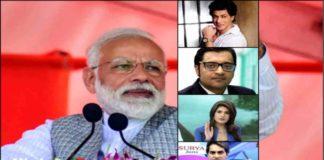 Breaking News, Viral News, Latest News, Trending News, Hindi News, Latest News hindi, India, HindustanFeed, Prime Minister Modi big appeal