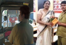 Thousands rupees lost auto driver returns money