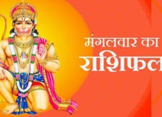 Breaking News, Viral News, Latest News, Trending News, Hindi News, Latest News hindi, India, HindustanFeed