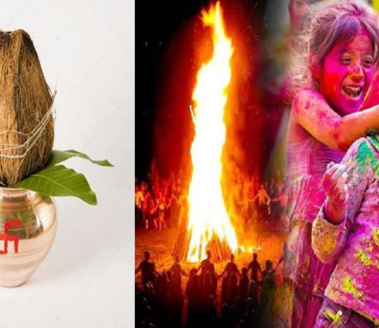 Breaking News, Viral News, Latest News, Trending News, Hindi News, Latest News hindi, India, HindustanFeed, Take 1 Remedy on this Holi