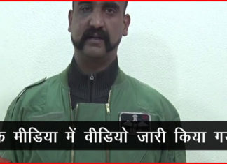 PAK Viral Wing Commander Abhinandan Video