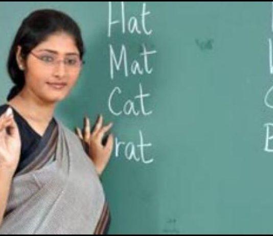 Breaking News, Viral News, Latest News, Trending News, Hindi News, Latest News hindi, India, HF News, HindustanFeed, Bihar 78000 teachers job matter