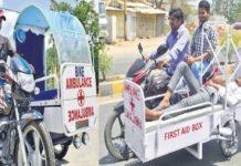 Breaking News, Viral News, Latest News, Trending News, Hindi News, Latest News hindi, India, HF News, HindustanFeed, Bike Ambulance made 4 Engineering students