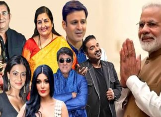 Breaking News, Viral News, Latest News, Trending News, Hindi News, Latest News hindi, India, HF News, HindustanFeed, Bollywoods Support PM Modi