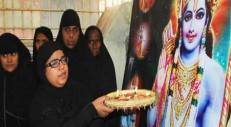 Breaking News, Viral News, Latest News, Trending News, Hindi News, Latest News hindi, India, HF News, HindustanFeed, Muslim women worship Ram