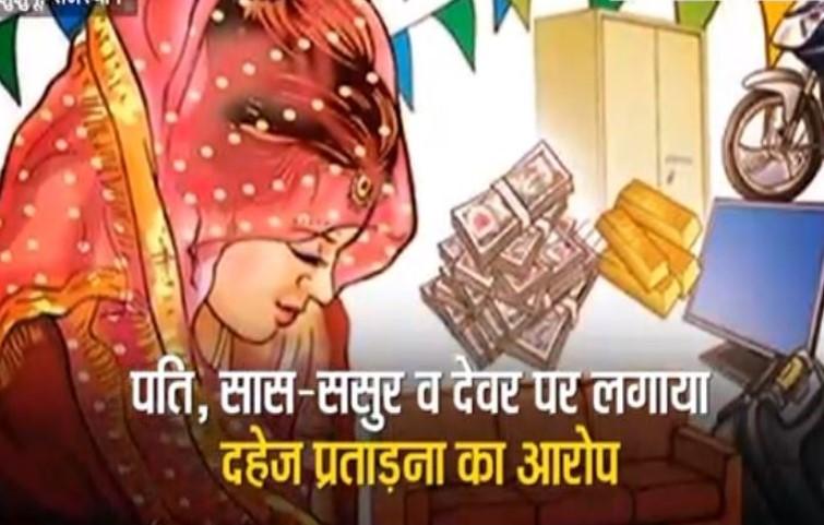 Breaking News, Viral News, Latest News, Trending News, Hindi News, Latest News hindi, India, HF News, HindustanFeed, Priyanka Suicide note News rajasthan