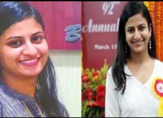 Breaking News, Viral News, Latest News, Trending News, Hindi News, Latest News hindi, India, HF News, HindustanFeed, Punjabi girl Rithika passes IAS examination