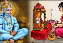Breaking News, Viral News, Latest News, Trending News, Hindi News, Latest News hindi, India, HF News, HindustanFeed, Women should do not worship Hanuman ji