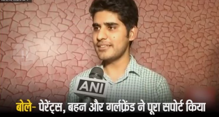 Breaking News, Viral News, Latest News, Trending News, Hindi News, Latest News hindi, India, HF News, HindustanFeed, kanishk kataria UPSC Topper